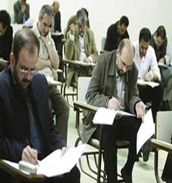 آیین نامه نحوه ارزیابی مصاحبه شوندگان دکتری