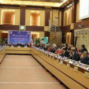 بررسی بودجه سال ۹۷ دانشگاه ها در وزارت علوم