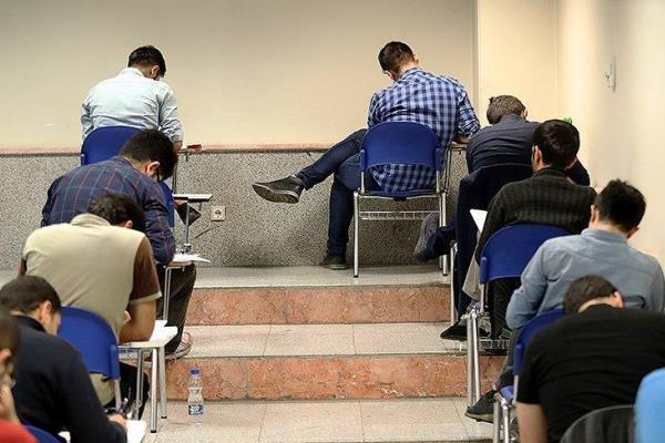 کارنامه تکمیل ظرفیت کارشناسی دانشگاه آزاد