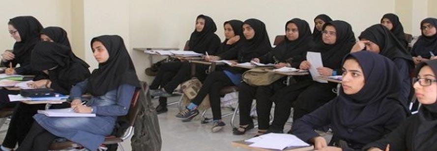 نحوه ثبت نام انتقال دائم دانشجویان دختر