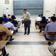 افزایش ظرفیت کارشناسی ارشدبدون کنکور