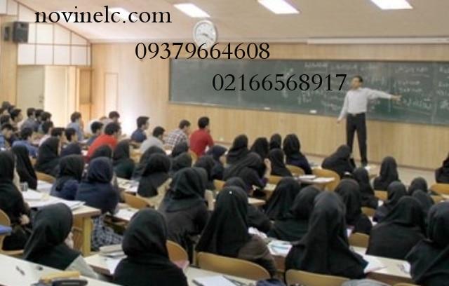 بخشنامه شرایط برگزاری ترم تابستان دانشگاه آزاد
