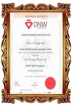 گواهینامه DNW اتریش