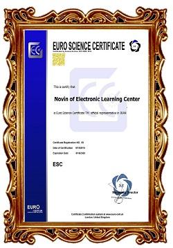 گواهینامه ESC اتریش