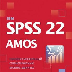کارگاه آموزش کاربردی AMOS