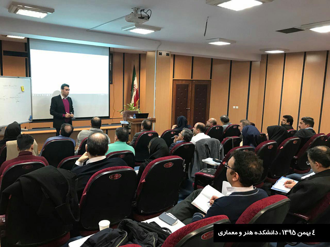 آزمون EPT بهمن